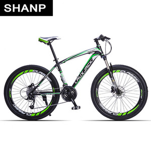 Lauxjack Mountain Bike Steel Frame 24 Speed 26