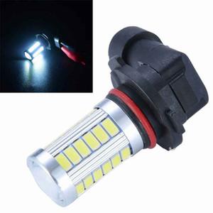 2PCS High Power 9005 HB3 HID 33 SMD 5730 5630 LED High Power Driving Fog Lights Bulbs White