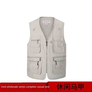 NMJBH leisure fishing photography outdoor multi-pocket 16-pocket men's volunteer leisure fishing photography outdoor multi-pocket vest 16-p