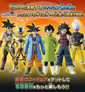 Dragon Ball Super habilidades heróis descobrir 04 Gashapon Goku Vegeta Broly COORa Bardana Modelo PVC Figurals bonecas brinquedos Y191105