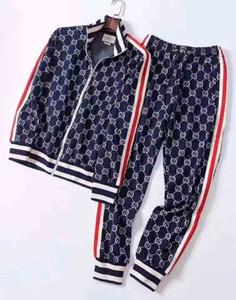 2020 Yeni Kış Eşofman Erkekler Lüks Ter Suits Sonbahar Marka Erkek Jogger Suit Ceket + Pantolon takımları Sporting KADIN Suit Hip Hop Setleri