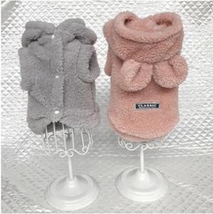Capuche de chiens mignon hiver vêtements pour animaux de compagnie pour chiens manteau veste coton ropa perro français bouledogue vêtements pour chiens animaux domestiques vêtements carlin