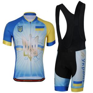 Ukraine Flag Radtrikot für Männer und Frauen Berg-Fahrrad-Bekleidung Sportswear Sport Trikots Radfahren Set