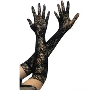 Women Girl Lace Elastic Hiphop Super Long Glove Party Cosplay Accessories Long Design Black Lace Patchwork Gloves & Mittens Hats, Scarves &