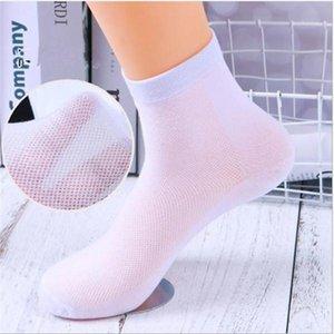 Saison Odeur Solide Couleur Preuve coupe droite Hommes Designer Socks Mid Tube Sweat Absorption Mesh Ventilation Tous