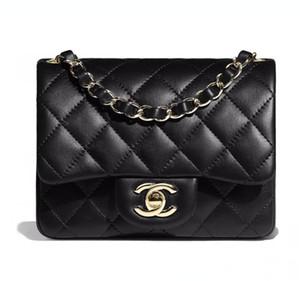 Livraison gratuite 17.5cm Messenger Bag épaule sacs à main Mini femmes sac à chaîne Fashion Star parfait favori paquet tueur petit sac fashionis