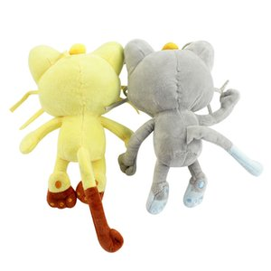 22cm Plush Meowth Yellow&grey Stuffed Soft Anime Movie Doll Gift for Kids Toy