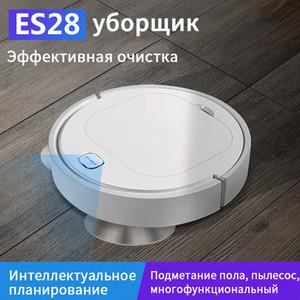 2020 nueva máquina de limpieza inteligente de carga USB Robot perezoso inteligente aspiradora inalámbrica aspiradora de alfombras máquina de limpieza