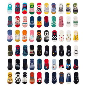 50 Stil Sommer korea Socken Männer cartoon wellig gestreiften Blume dot Katze Socken niedlichen Tier lustige Knöchel Baumwolle unsichtbar