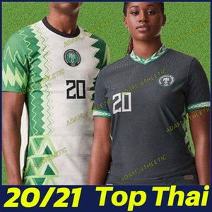 новая 2020 2021 Нигерия Home Away Футбола Джерси 20 21 Майо де ножной Нигерия Okechukwu Okocha MUSA Микель AHMED Iheanacho Футбол рубашка