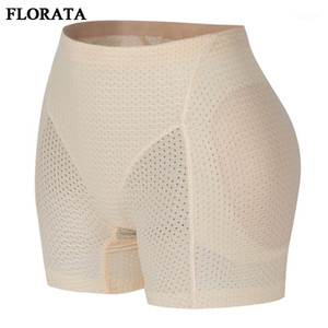 FLORATA Shaper Bottom-Schlüpfer Frauen Entleerte Breathable Unterwäsche Hip Enhancer Hintern Pad Hip Pants Brief Höschen Enhancer1