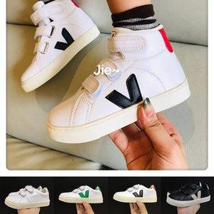 Veja Baby Boy platform UK Platform Skin Childrens designer shoes fashion luxury Kids Girls shoes triple black white Velvet casual sneakers