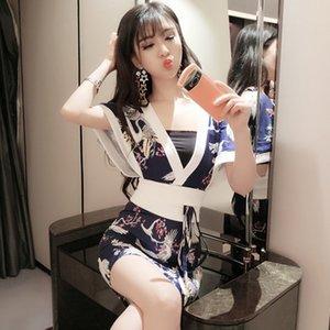 Sexy japanische Kimono Nacht KTV Princess Dress Bar Overall Sauna Massage Lady Techniker Kleid