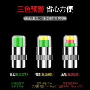 Fantastic Car Aluminum Alloy Tire Pressure Monitoring Cap Air Pressure Detection Warning Valve Core Cover Supplies Car Tire Valve Cap New