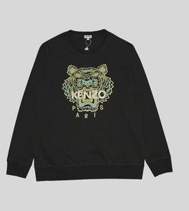 ken̴zo Mens Hoodies Travis Scott Astroworld Black Hole Vortex Tie-dye High Street Fashion Hoodie Loose Sweatshirt S-3XL