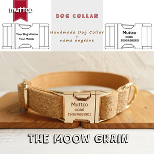 MUTTCO Engraved individual customized pet supplies THE WOOD GRAIN resistance to bite dog collar leash puppy accessory 5 sizes UDC084J