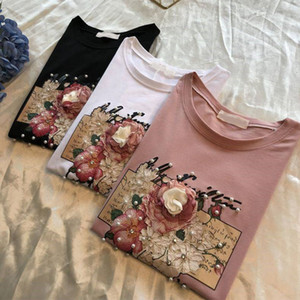 Женщины Pearl Appliques T-рубашки 3d Бисероплетение Топы o Вырека с коротким рукавом Женская футболка 2020 Весна Летняя Повседневная Свободная Леди Флос