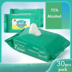 30pcs alcohol toallitas desinfectantes / paquete de 75% de alcohol antibacterial desinfectante toallitas con alcohol Papel esterilización Toallas nave de DHL