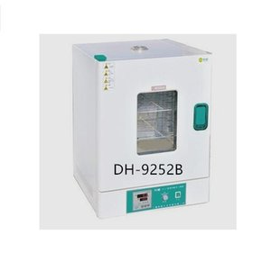 DH-9252B Professional Supplier Precision Constant Temperature Incubator With Best Quality FREE SHIPPING Door to Door Service