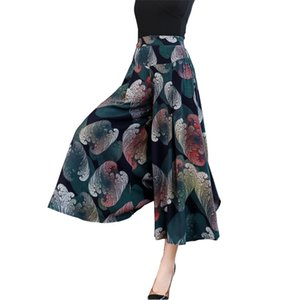 Fanmuer 2019 Pantaloni estivi donna casual allentato elastico in vita pantaloni stampati vintage pantaloni donne pantaloni gamba larga Y19070101