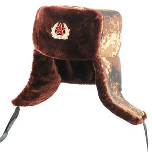 Army Men Trapper sombrero militar de Rusia Soviética Ushanka Placa Bombardero sombreros de invierno con orejeras gorra térmica de piel falsa nieve Cap
