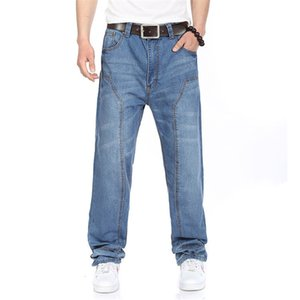 Hip Hop Erkek Jeans Casual Açık Mavi Orta Bel Sokak Stili Jean pantolon Cepler ile Düz Gevşek Jeans