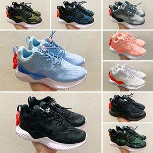Adidas Alphabounce 2020 Весна Baby Soft Toddler Shoes Дышащая Вязаная Детская Обувь 0-3 Года Мальчик Девочка Darling Coconut Child Кроссовки