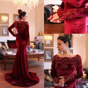 Arabic Islamic Abaya in Dubai Muslim Evening Dresses Scoop Neck Dark Red Velvet Lace Crystal Beads Long Sleeve Mermaid Party Prom Gowns