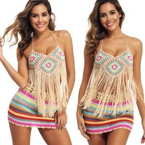 Мода Женщины Вязание Красочные Stripes Бикини Купальники Sexy с плеча Crop Top короткие юбки крючком купальник