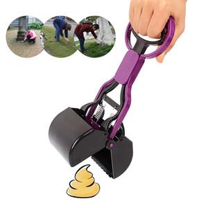 Mango largo Mandíbula Mascota Pooper Scooper Limpieza Recoger Desperdicio de animales Cachorro de perro Gato Recogedor de basuras Herramientas de limpieza Al aire libre Cucharada de caca Amarillo púrpura