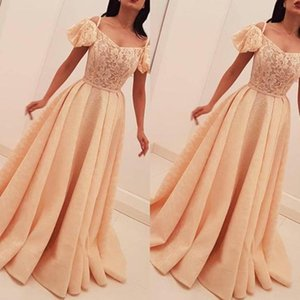 Muslim Mother Of The Bride Dresses Summer Lace A-Line Evening Dresses Sexy Spaghetti Zipper Back Floor Length Ruffle Formal Prom Party Gowns