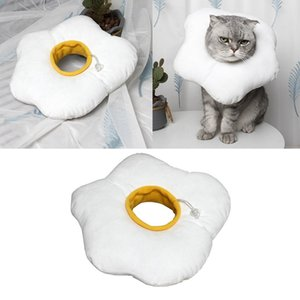 Pet Dog Cat Anti-Bite Elizabeth Collar Pet Wound Recovery Healing Medical Protective Collar Cotton Cute Poached Egg Shape Collar