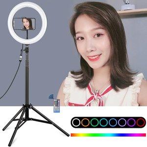 PULUZ 10,2 дюйма 26см RGBW Light + 1,65 Крепление штатива криволинейной поверхности USB RGBW Dimmable LED Ring Light Видео ведет видеоблог ТРАНСЛЯЦИЯ комплекты с