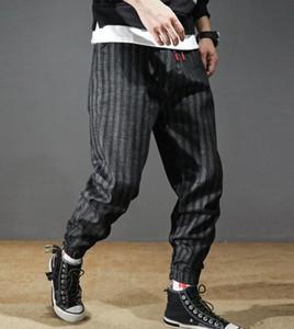 Brand new spring autumn street cool men fashion black Stripe loose jeans man Harem Pants Pencil Pants
