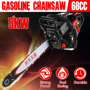 5KW Electric Chainsaw 20'' Two-stroke Gas Gasoline Powered Chainsaw 65cc Engine Cycle Chain Saw Wood Cutting Grindling Machine