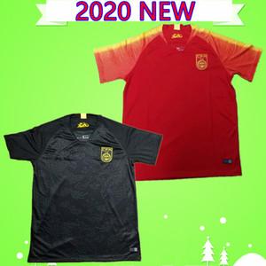 Çin Ulusal Futbol Takımı futbol formaları 20/21 Erkekler 2020 2021 uzağa siyah ejderha futbol Üniformalar Çinli kısa kollu futbol gömlek kırmızı