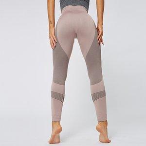 Şeftali kalça egzersiz çizgili dikişsiz ince naylon yoga pantolonları yüksek bel sporu kadınlar için sıkı bulift spor yoga tozluk