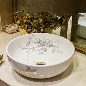 White color Jingdezhen ceramic art countertop wash basin bowl for bathroom sinks