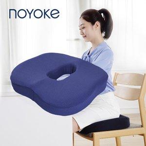 Noyoke Chair Pad Memory Foam Cuscini sedile Aggiornamento di bambù del carbone sedile Pad con rimovibile Zipper