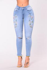 Jeans bordado de flores floral de las mujeres de talle alto flaco vaqueros largos pantalones del lápiz de luz de estiramiento azul vaqueros rasgados pantalones