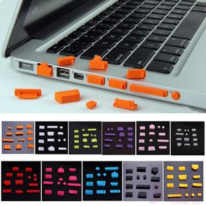 실리콘 탄성 방진 노트북 포트 보호 방진 노트북 컴퓨터 포트 플러그 커버 스토퍼