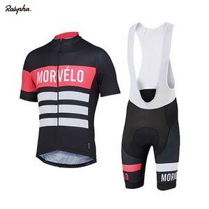 야외 스포츠 클래식 자전거 ciclismo 레트로 MOLTENI 순환 소송 팀 자전거 저지 통기성 짧은 소매 정장 로파