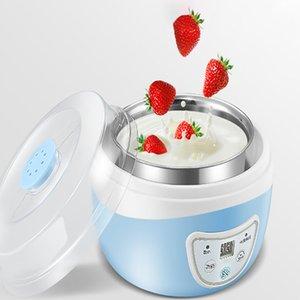 Yogurt machine, household full-automatic stainless steel liner, kitchen appliance