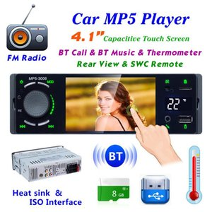 7 بوصة Double 2din Car Mp5 Player Bt Touch Screen Stereo Radio Hd Multimedia Player Support Same Screen Autoradio #g3