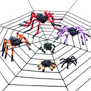 Halloween Props Spider extra feste Festive Grande Ragnatela Haunted House Decoration Ktv Bar Decoration Spoof Tidy giocattolo personalizzati