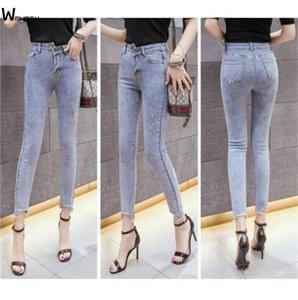 Blue jeans high elastic Skinny Pencil Stretch Jeans 2020 New Female Autumn Denim pants Vintage High Waist Ankle trousers women