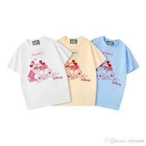 668 ## indirime 2020 Ücretsiz nakliye Yaz Kadınlar Yeni Pamuk iyi daha iyi Tişört Kısa Kollu Harf Tişört