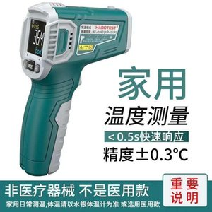 2020 jusqu'à dateHousehold Boday HT650H infrarouge sans contact numérique jusqu'à dateIR Thermomètre laser ménages Poinup à ce jour