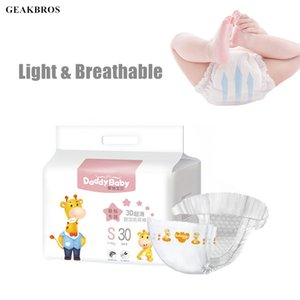 Snug & Dry Baby Diaper Newborn Nappy Toilet Training Diapering Disposable Swaddlers Hypoallergenic Diapers S30 M24 L20 XL18