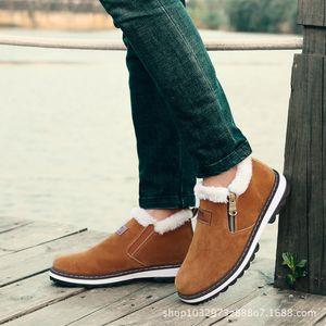Cruz Comercio Exterior Frontera del otoño de nieve nueva cargadores de los hombres de los hombres escotados botas de invierno informal